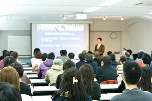インカム投資講座 ベーシックコース