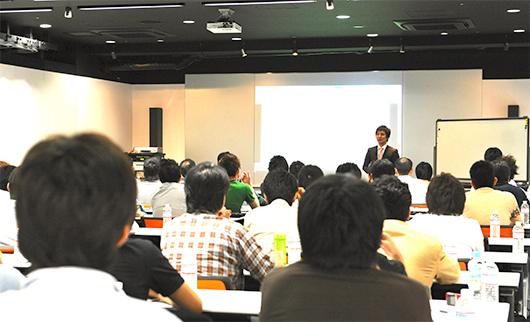インカム投資講座 アドバンスコース
