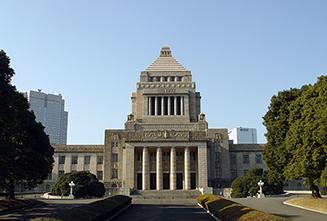 日本政府の未来予測